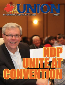 In the May 2010 issue of UNION: